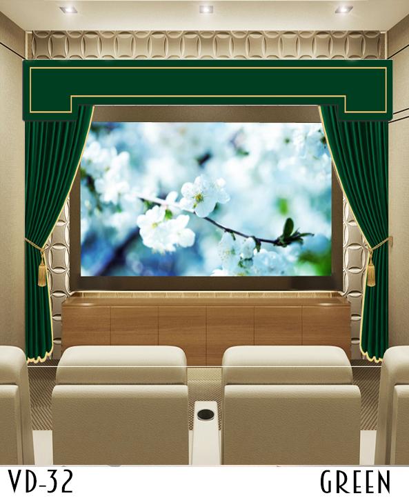 Movie Screen Curtain